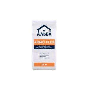 Клей Альба універсальний для теплоізоляції Armo Flex 25 кг