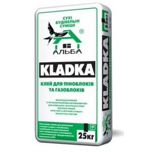 Клей Альба для пінобетону та газобетону Kladka 25 кг