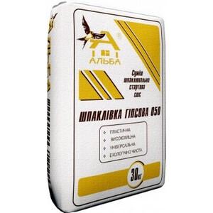 Шпаклівка Альба гіпсова стартова 050 30 кг