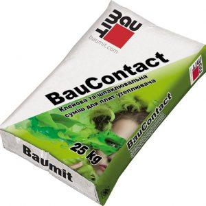 Клей Бауміт (Baumit) і суміш армуюча для утеплювача BauContakt 25 кг
