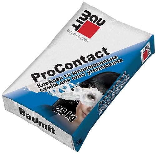 Клей Бауміт (Baumit) суміш для армування утеплювача професійна ProContact 25кг