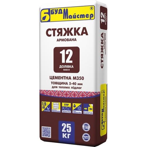 Стяжка БудМайстер ДОЛІВКА-12 для теплої підлоги 25 кг