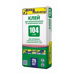 Клей БудМайстер КЛЕЙ-104 для теплоізоляційних плит 25 кг