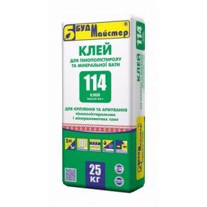 Суміш БудМайстер КЛЕЙ-114 для армування теплоізоляції 25 кг