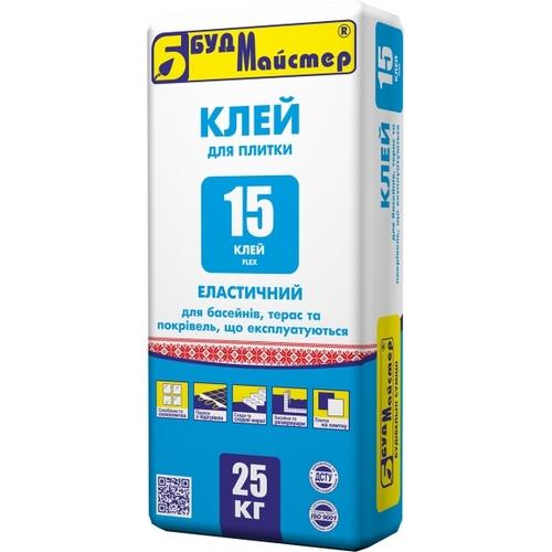Клей БудМайстер КЛЕЙ-15 еластичний 25 кг