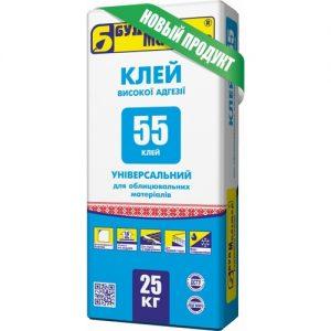 """Буд.М.""""КЛЕЙ- 55″Клейова сум.цем.універсальна виокої адгезії 25кг"""