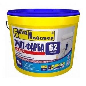 Грнтовка  фарба КРИТТЯ-62 акрилова  10 л