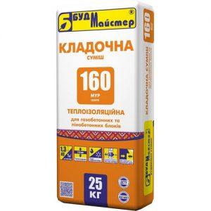 Кладочна суміш БудМайстер МУР-160 для газобетону 25 кг