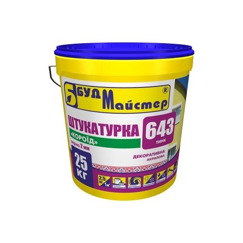 Штукатурка БудМайстер ТИНК-643 акрилова короїд 2,0 мм 25 кг