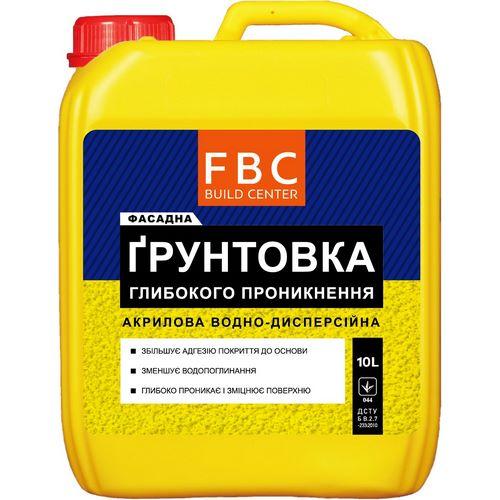 Грунтовка FBC фасадна глибокого проникнення 10 л