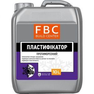 Пластифікатор FBC протиморозний 10 л