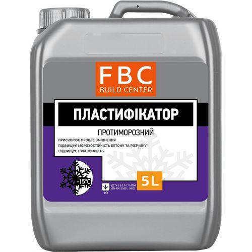 Пластифікатор FBC протиморозний 5 л