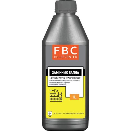 Пластифікатор FBC замінник вапна 5 л