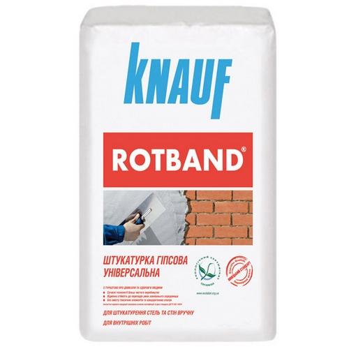 Штукатурка Кнауф (Knauf) ротбанд 15 кг