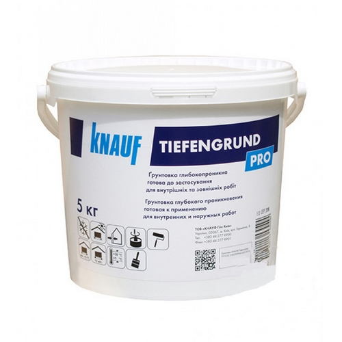 Грунтовка Кнауф (Knauf) Тіфенгрунд 5 кг