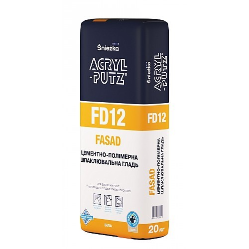 Шпаклівка Акрил Путс (Acryl-Putz) фасадна FD12, 5 кг