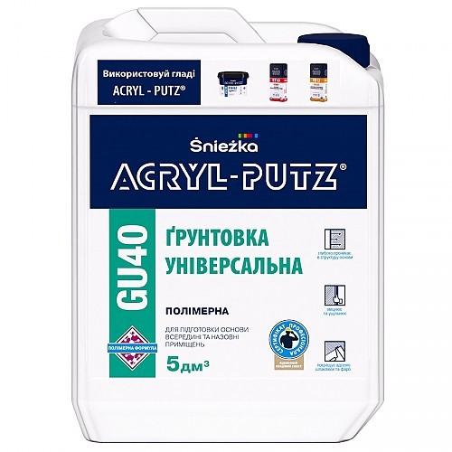 Грунтовка  Акрил Путс (Acryl-Putz) GU40 полімерна універсальна 5 л