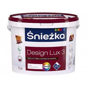 Фарба Снєжка (Sniezka) DESIGN LUX 3 латексна 10 л